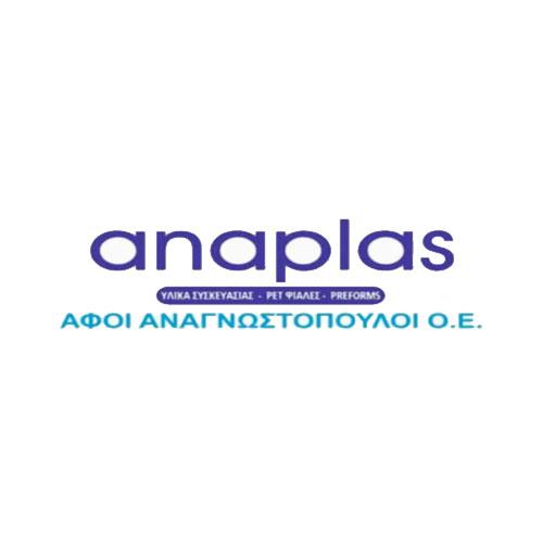 ΑΦΟΙ ΑΝΑΓΝΩΣΤΟΠΟΥΛΟΙ ΟΕ - ANAPLAS